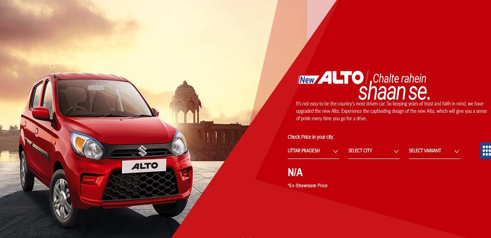 Maruti Suzuki Car Authorised Dealer in Noida, Delhi, Gurgaon